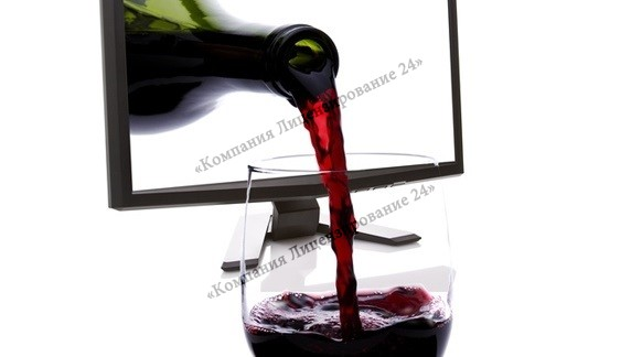 Продажа алкоголя в интернете