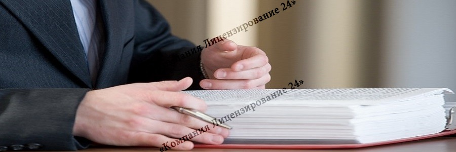 Проверка документов на месте