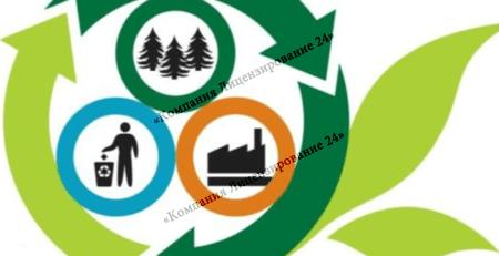 круговорот отходов