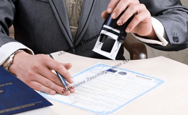 Условия переоформления для юридического лица