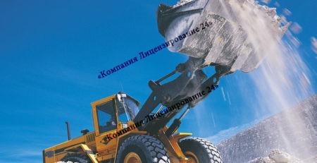 Лицензирование импорта щебня, гравия и материалов, содержащих щебень