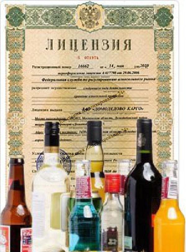 Помещение для розничной продажи алкоголя