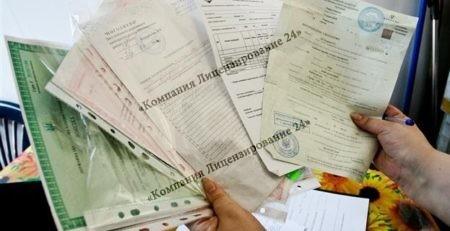 Новые нюансы при переоформлении мед лицензии
