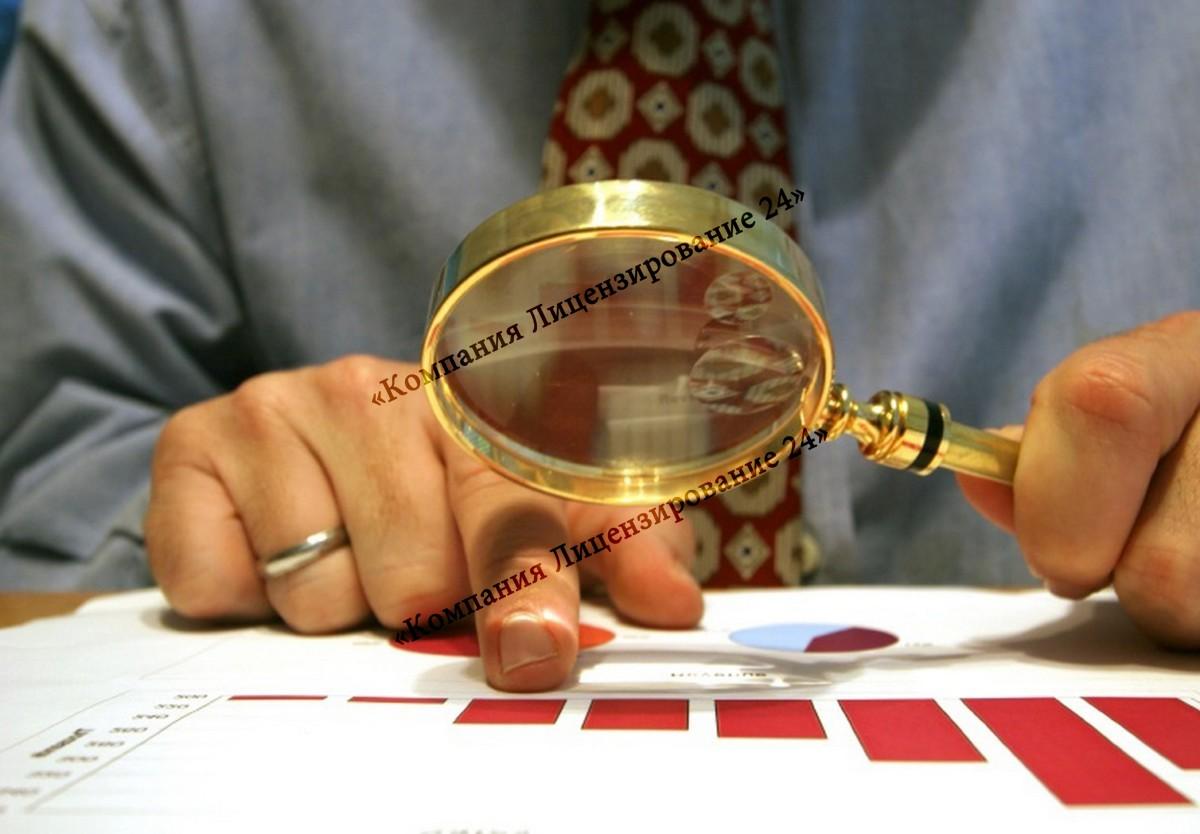 Проверка осуществляется в строгом соблюдении законодательства