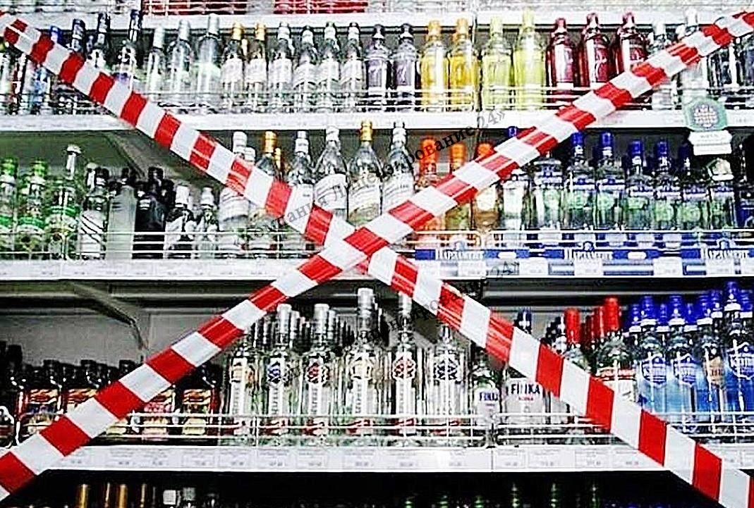 рынок некачественного алкоголя