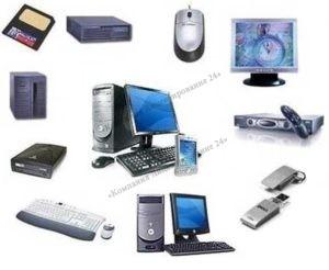 Персональный компьютер с периферией