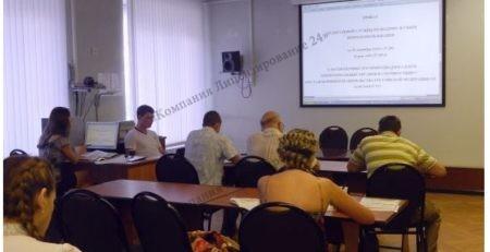 Лицензирование ДПО (класс обучения)