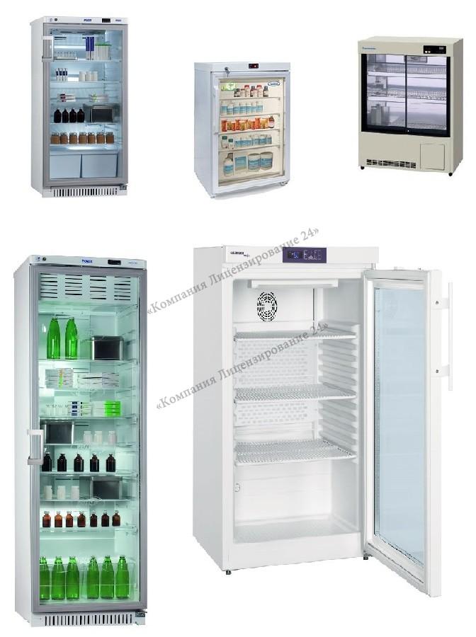 Холодильники для аптеки