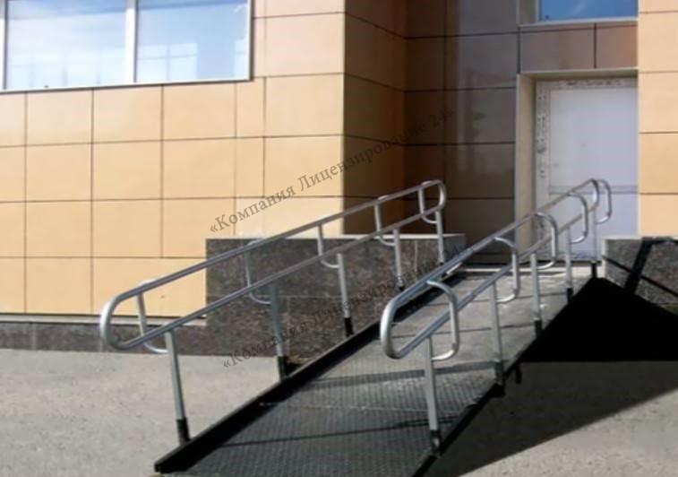 оснащение для инвалидов для входа в аптеку
