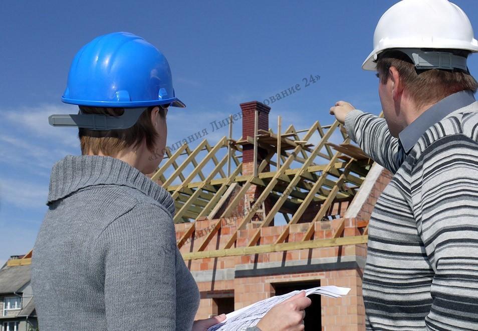 проведения строительных работ