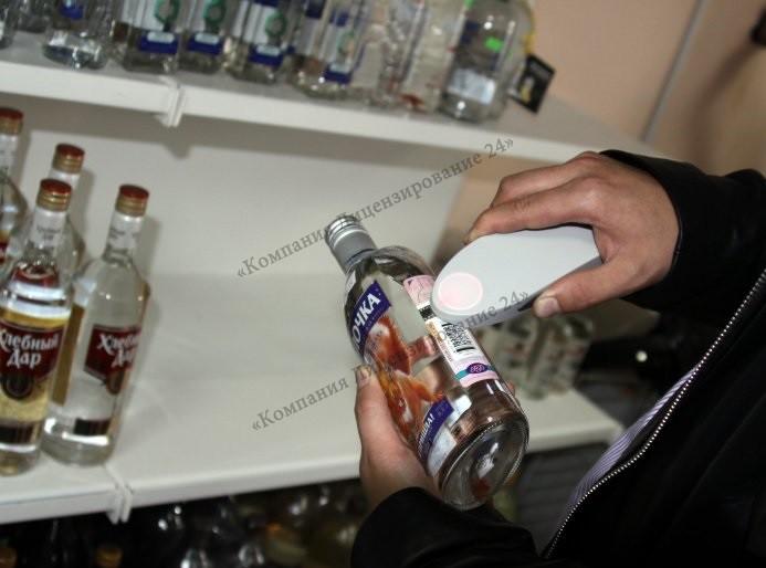 проверка алкоголя на подлинность