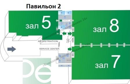 схема расположение залов по выставке dental expo