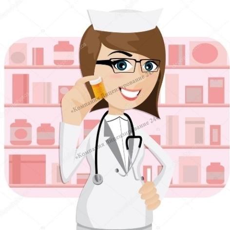 Лицензирование фармацевтического склада. Оптовая торговля, хранение.