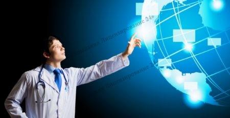 Создан информационный ресурс здравоохранения