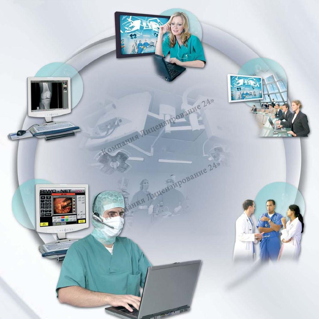 информационные ресурсов в сфере медицины