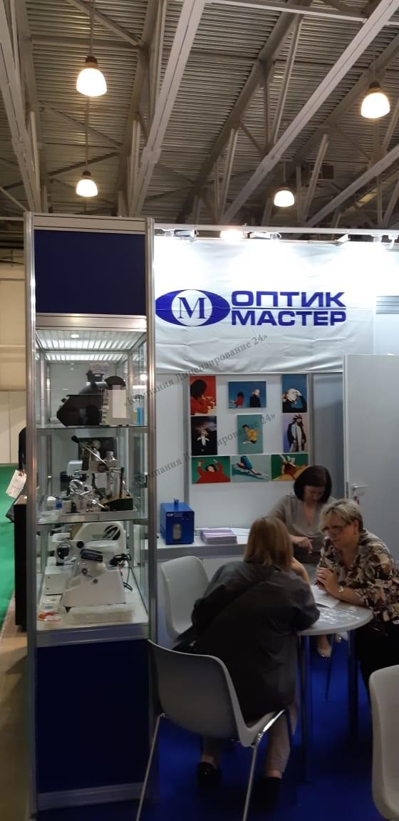 Выставка mioff 2018. Компании производители офтальмологического оборудования.