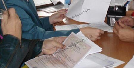 Лишение образовательной лицензии