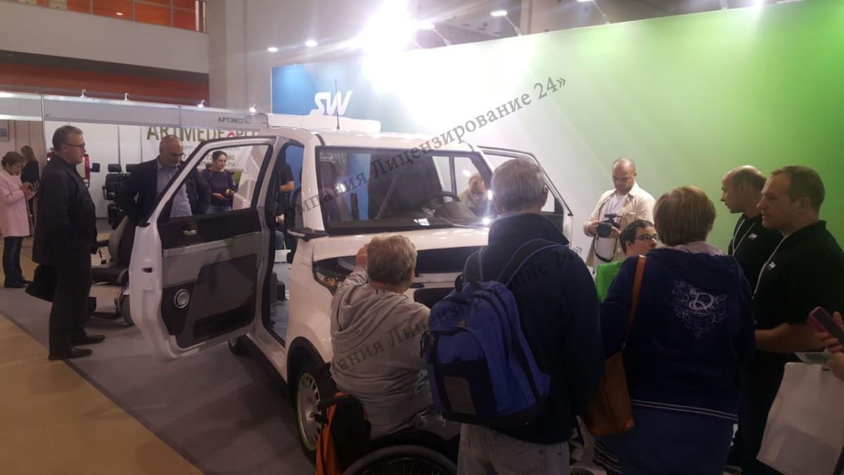 машина для инвалидов skyway