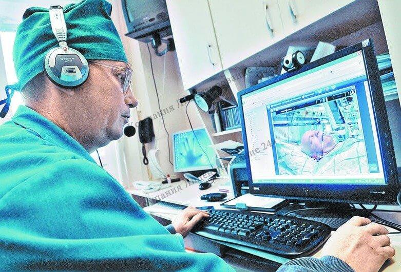 Медицинская помощь онлайн