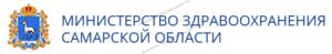 Министерство здравоохранения Самарской области (Департамент лицензирования);