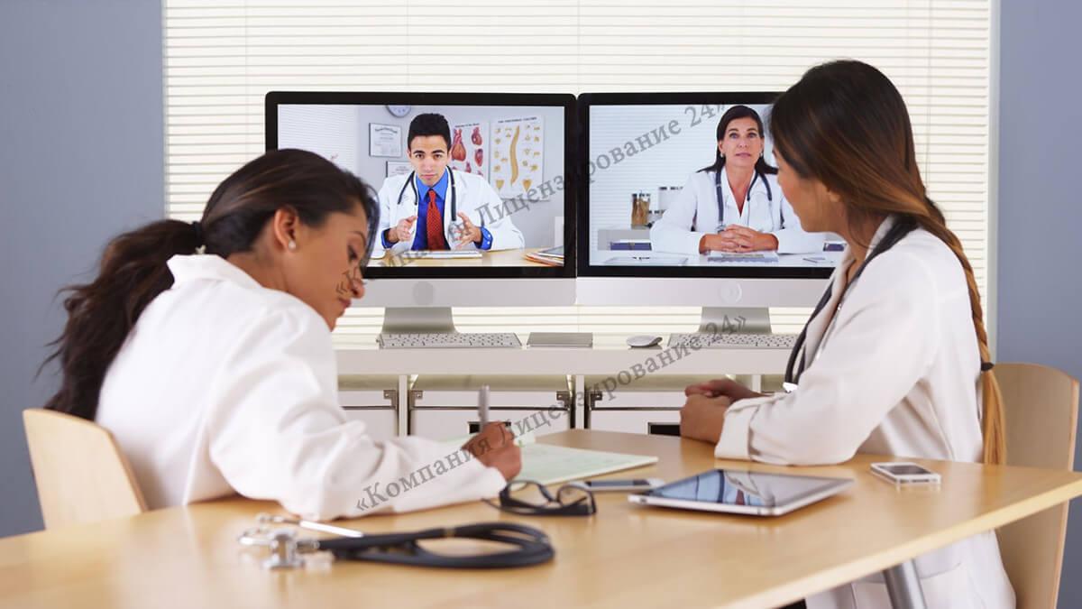 Основные требования для врачей и специалистов дистанционо