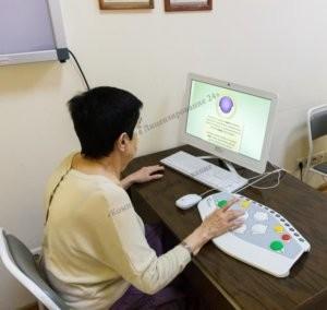 Когнитивные программы невролога