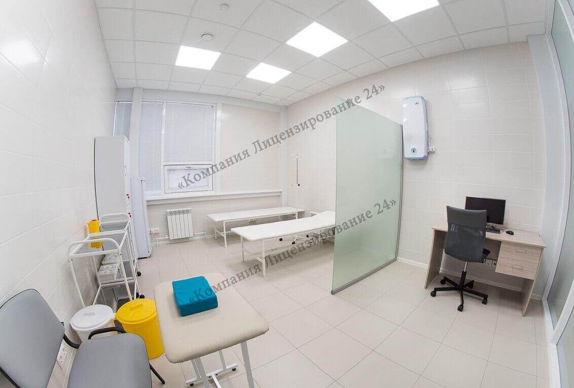 Кабинет диетолога