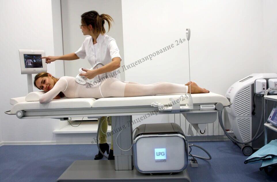 Оборудование для диетологии